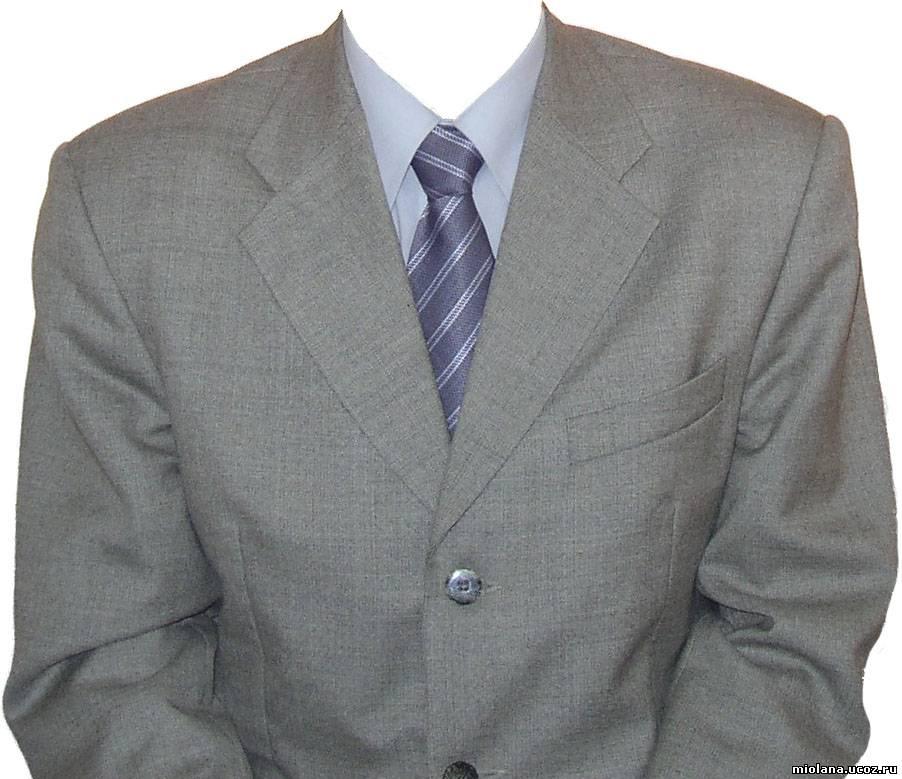 фотошоп подставить лицо в костюм